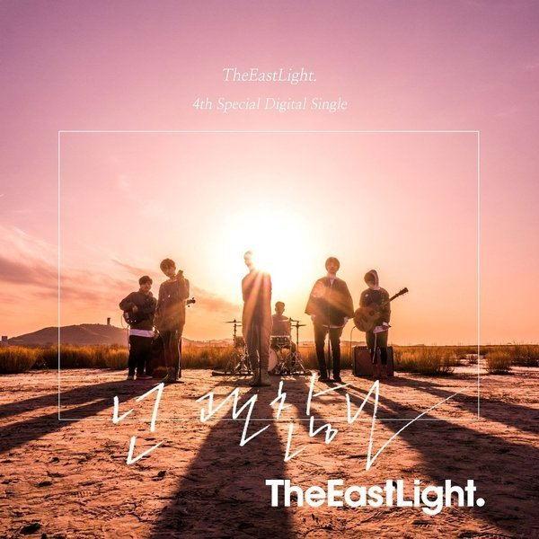 The East Light – Are you okay review
