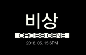 Cross gene drops teaser for long awaited comeback!