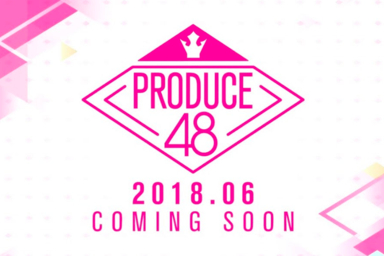 Produce 48 Contestants announce M!countdown performance!